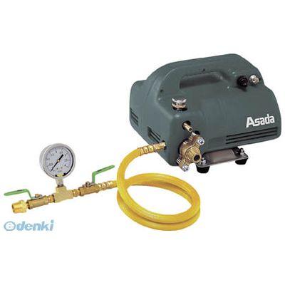アサダ EP470 電動テストポンプEP440 247-6479