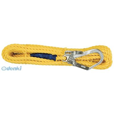 藤井電工 ツヨロン L20TPBX 昇降移動用親綱ロープ 20メートル 388-2331