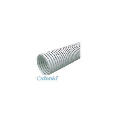 【個数:1個】カナフレックスコーポレーション VSCL02550 V.S.-C.L 25径 50m 380-1250