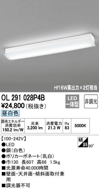 オーデリック ODELIC OL291028P4B LEDベースライト【送料無料】