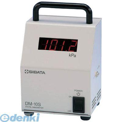 SIBATA[07106030] デジタルマノメーター DM-30S型
