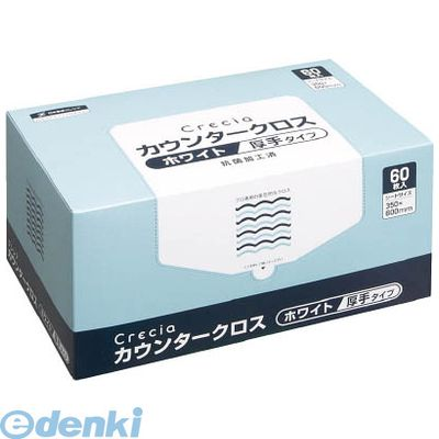 【あす楽対応】クレシア[65302] カウンタークロス 厚手タイプ ホワイト