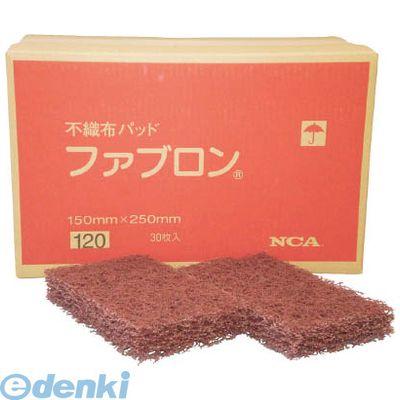 NCA A80QTS150X235 NCA ファブロン 150×235 30個入