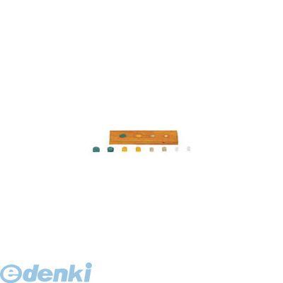 【あす楽対応】アラオ[AR022] コンパネ詰栓 特大(緑)500個入り【送料無料】