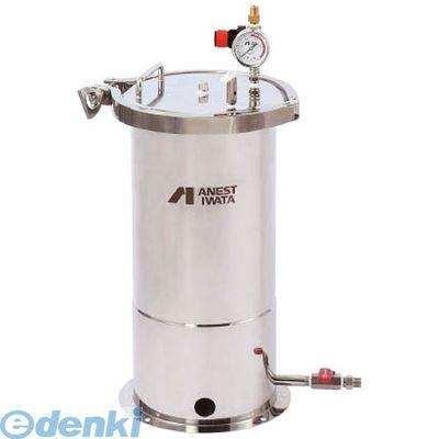 【個数:1個】アネスト岩田 COTZB10 ステンレス製下出し加圧タンク 10L