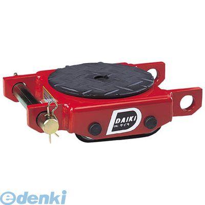 ダイキ DUW2P スピードローラー低床型ウレタン車輪2ton【送料無料】