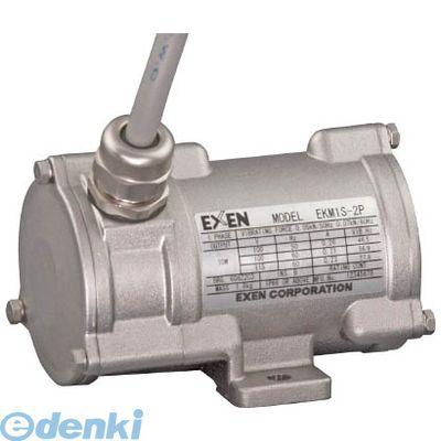 【あす楽対応】エクセン EKM1.12P 超小型振動モータ EKM1.1-2P【送料無料】