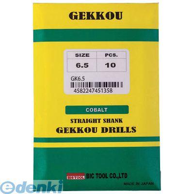 BIC GKD6.5 TOOL 月光ドリル 6.5mm 10個入