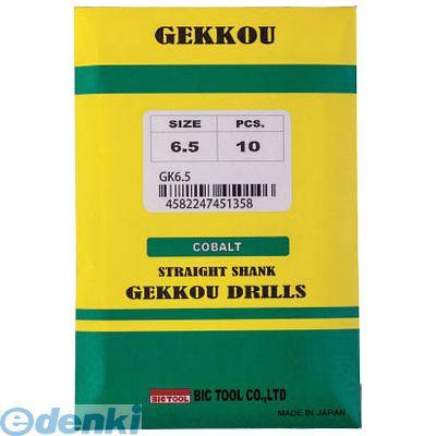 BIC[GKD6.7] TOOL 月光ドリル 6.7mm (10個入)