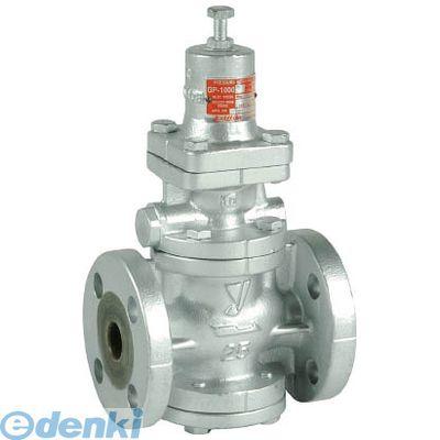 ヨシタケ GP100025A 蒸気用減圧弁 25A