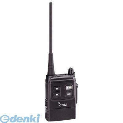 アイコム IC5010 特定小電力トランシーバー【送料無料】