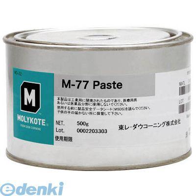 モリコート M7705 ペースト M-77ペースト 500g