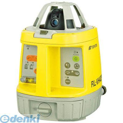【個数:1個】トプコン[RLVH4DR] ローテーティングレーザー RL-VH4DR