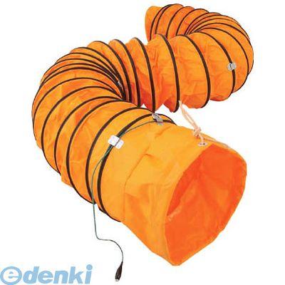 【あす楽対応】【個数:1個】スイデン SJFD320DC 送風機用ダクト 防爆用アース端子付 320mm 5m【送料無料】