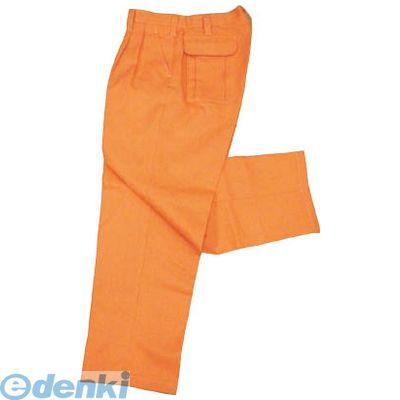 【あす楽対応】吉野[YSPW2XL] ハイブリッド(耐熱・耐切創)作業服 ズボン【送料無料】
