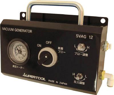 スーパー SVAG12 直送 代引不可・他メーカー同梱不可 真空発生器【送料無料】