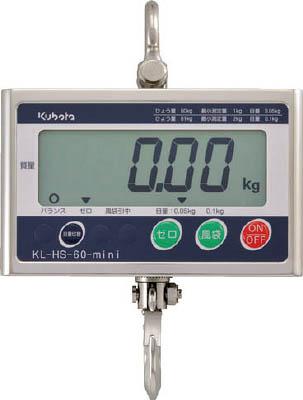 クボタ KLHS150MINI 直送 代引不可・他メーカー同梱不可 フックスケールミニ150kg 検定無
