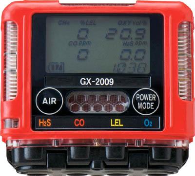 理研 GX2009AP 直送 代引不可・他メーカー同梱不可 ポケッタブルマルチガスモニター