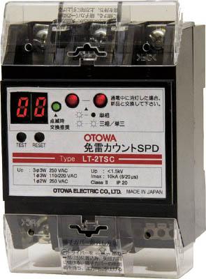 OTOWA[LT2TSC] 「直送」【代引不可・他メーカー同梱不可】 免雷カウントSPD【送料無料】