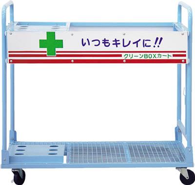 【個数:1個】キタムラ CBX2 直送 代引不可・他メーカー同梱不可 クリーンカート本体【送料無料】