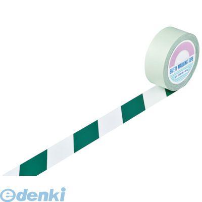 緑十字 148064 ガードテープ ラインテープ 白/緑 トラ柄 50mm幅×100m