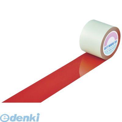 緑十字 148134 ガードテープ ラインテープ 赤 100mm幅×100m 屋内用