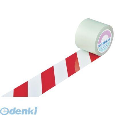 緑十字 148143 ガードテープ ラインテープ 白/赤 トラ柄 100mm幅×100m