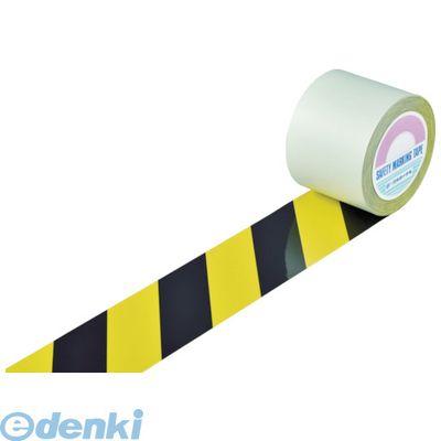 緑十字 148162 ガードテープ ラインテープ 黄/黒 トラ柄 100mm幅×20m