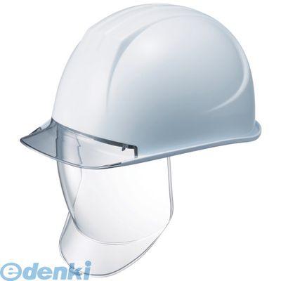 【あす楽対応】タニザワ[162VL-SD-V2-W3-J] 特大型ヘルメット 大型シールド面付 溝付 透明ひさし付162VLSDV2W3J