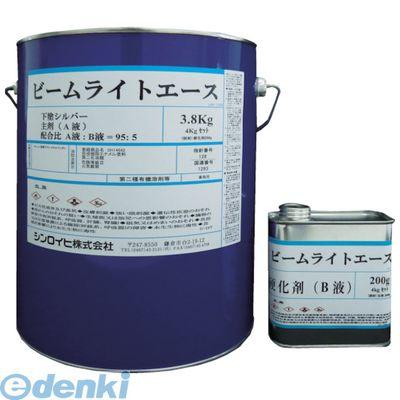 【あす楽対応】シンロイヒ[2001KG] ビームライトエース 下塗りシルバー 4kg