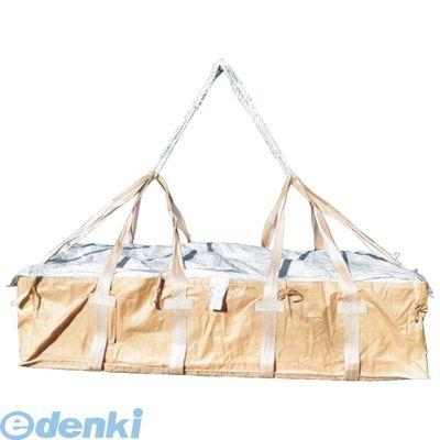 【個数:1個】アサヒ 260415 コンテナバッグ角型二重バッグ アスベストボード廃棄運搬用