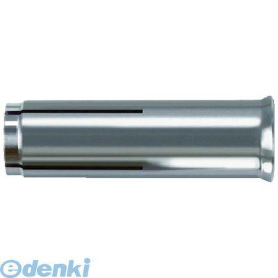 フィッシャー 48415 打ち込み式金属アンカー EA2 M12X50 A4 25本入