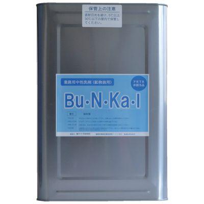 【あす楽対応】ヤナギ研究所[BU-10-K] 鉱物油用中性洗剤 Bu・N・Ka・I 18L缶BU10K