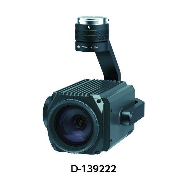 【あす楽対応】DJI[D-139222] Zenmuse Z30 ジンバル&光学ズームカメラユニットD139222