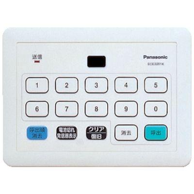 【あす楽対応】Panasonic[ECE3201K] 小電力型サービスコール 集中発信器可変用
