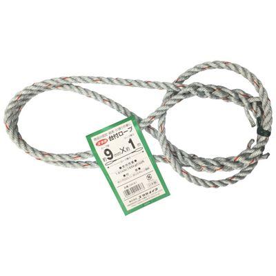 【あす楽対応】ユタカ[DR-91] 【36個入】 台付ロープ 9mm×1mDR91