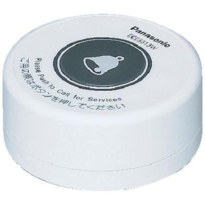 Panasonic ECE3313W ワイヤレスサービスコール卓上発信器白色