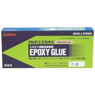 【あす楽対応】アルテコ[F30-1KG] 【10個入】 エポキシ接着剤 F30 1kgセットF301KG