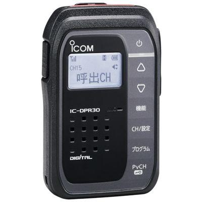 【あす楽対応】アイコム IC-DPR30 デジタル簡易無線 登録局 ブラックICDPR30