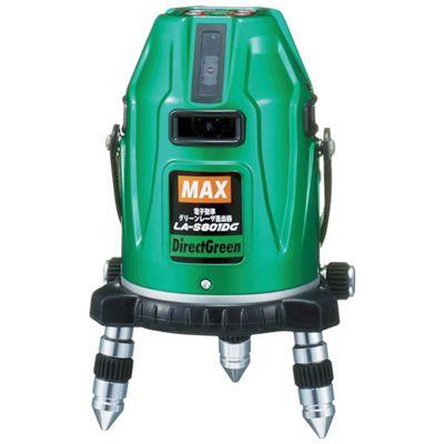 【あす楽対応】【個数:1個】MAX[LA-S801DG-DT] グリーンレーザ墨出器三脚受光器セット地墨・鉛直点・横全周360度・大矩クLAS801DGDT