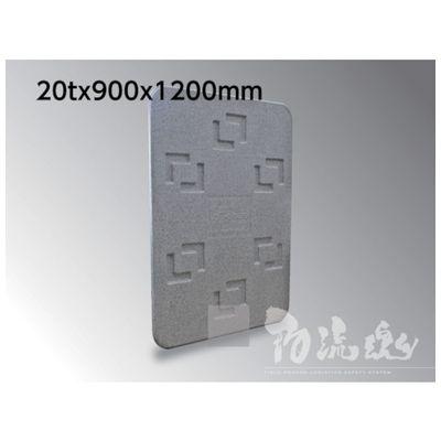 マルイチ[LOGI-2T912] 【16個入】 ロジボード MO-3 20×900×1200LOGI2T912