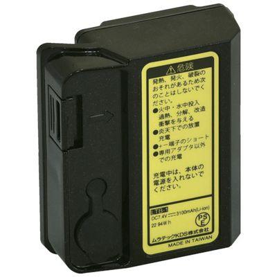 KDS LTB-1 リチウムイオン充電池LTB1