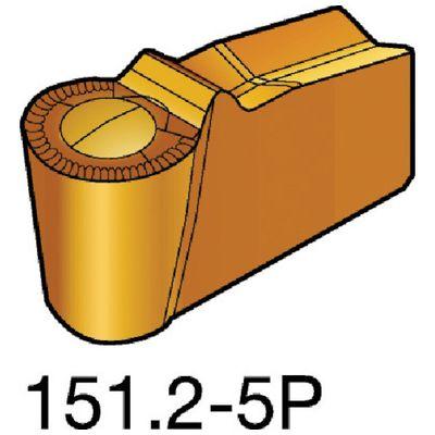 サンドビック N151.2-600-50-5P 【10個入】 T-Max Q-カット 突切り・溝入れチップ 1125 COATN151.2600505P