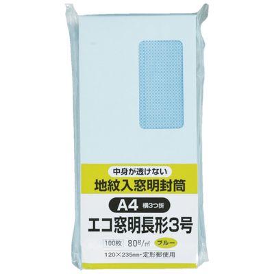 【あす楽対応】キングコーポ[N3MJS80B] 【10個入】 エコ窓地紋ソフト100 長3100 ブルー