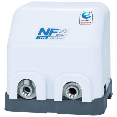 川本 NF3-250S 家庭用インバータ式井戸ポンプ ソフトカワエース NF3250S 送别会 祝成人 お配り物