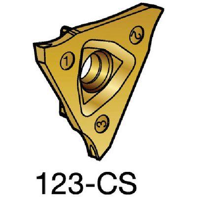 【あす楽対応】サンドビック R123E2-0200-1001-CS 【10個入】 コロカット2 突切り・溝入れチップ 1125 COATR123E202001001CS