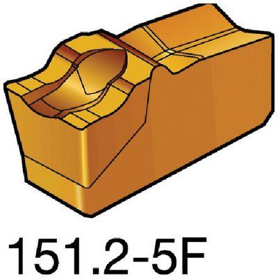 サンドビック R151.2-400 【10個入】 T-Max Q-カット 突切り・溝入れチップ 1125 COATR151.2400055F