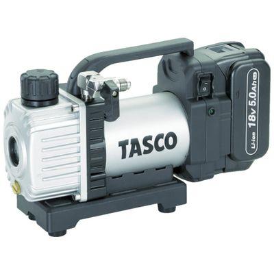 タスコ TA150ZP-N 省電力型ウルトラミニ充電式真空ポンプ標準セットTA150ZPN