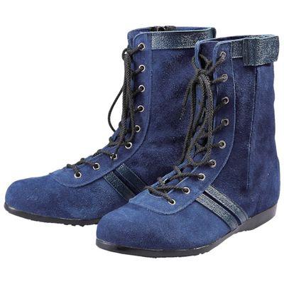 青木安全靴 WAZA-BLUE-ONE-25.0 WAZA-BLUE-ONE-25.0cmWAZABLUEONE25.0