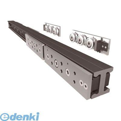 スガツネ TLQ43-1650 重量用リニアローラーレールTLQ43-1650【190027814 TLQ431650
